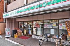 100 jenów sklep Fotografia Stock