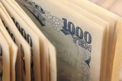 jen japoński zdjęcia royalty free