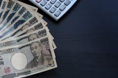 Jen zauważa pieniądze pojęcia tła zbliżenie Japońska waluta Obrazy Stock