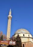 Jeni Mosque in Bitola, Macedonië Stock Foto's