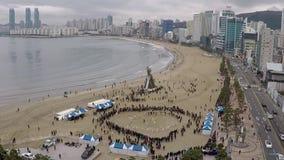 JeongwolDaeboruem το σεληνιακό γεγονός Παραμονής Πρωτοχρονιάς στην παραλία Gwangalli, Busan, Νότια Κορέα, Ασία απόθεμα βίντεο