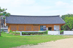 Jeonju Museum Royalty Free Stock Photo