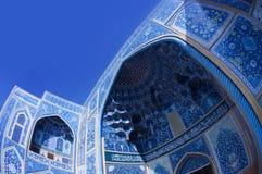 Jeque Lotf Allah Mosque fotografía de archivo libre de regalías