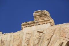 Jerash w Jordania Zdjęcie Stock