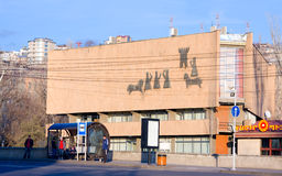 JEREVAN, ΑΡΜΕΝΙΑ - 5 ΙΑΝΟΥΑΡΊΟΥ 2015: Κεντρικό σπίτι του σκάκι-φορέα που ονομάζεται μετά από Tigran Petrosian Το κέντρο του αθλητ Στοκ Εικόνες