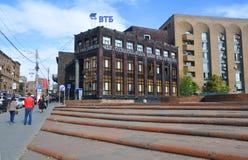 JEREVAN, ΑΡΜΕΝΙΑ - 12 ΟΚΤΩΒΡΊΟΥ 2016: Η οικοδόμηση της τράπεζας Αρμενία VTB Στοκ φωτογραφία με δικαίωμα ελεύθερης χρήσης