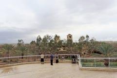 Jericho, Israel - 16 de fevereiro 2017 O lugar do batismo de Jesus Christ View da igreja de St John Fotografia de Stock