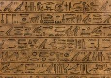 jeroglífico Fotos de archivo