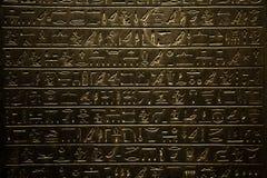 Jeroglífico egipcio Fotografía de archivo libre de regalías