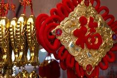 Jeroglífico rojo Foto de archivo libre de regalías