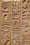 Jeroglíficos Imágenes de archivo libres de regalías