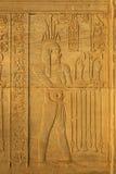 jeroglíficos Fotografía de archivo