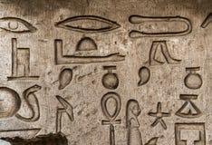 jeroglíficos fotos de archivo libres de regalías