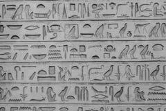 jeroglíficos imagen de archivo