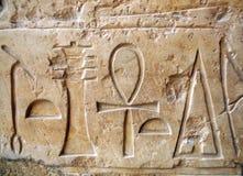 Jeroglíficos Imagen de archivo libre de regalías