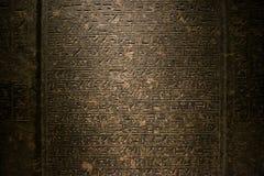 Jeroglíficos antiguos en el museo británico Fotos de archivo libres de regalías