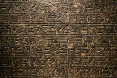 Jeroglíficos antiguos en el museo británico Foto de archivo