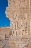 Jeroglíficos del Nilo Imágenes de archivo libres de regalías