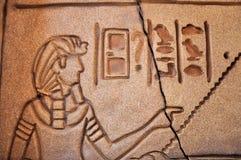 Jeroglíficos egipcios imagenes de archivo