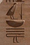 Jeroglíficos egipcios Foto de archivo