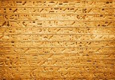 Jeroglíficos egipcios imagen de archivo libre de regalías