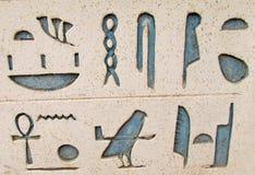Jeroglíficos egipcios Fotografía de archivo