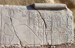 Jeroglíficos egipcios antiguos fotografía de archivo