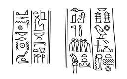 Jeroglíficos egipcios con nombres de ISIS y de Osiris en el templo de Karnak ilustración del vector