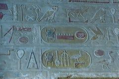 Jeroglíficos egipcios, Egipto, octubre de 2002 fotografía de archivo libre de regalías