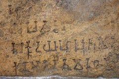 Jeroglíficos tallados asiáticos antiguos de la escritura fotos de archivo