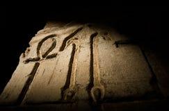 Jeroglífico Foto de archivo libre de regalías