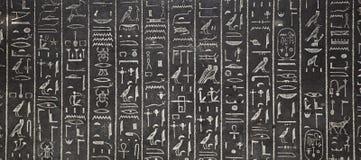 Jeroglífico en British Museum Foto de archivo libre de regalías