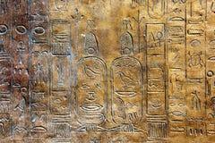 Jeroglíficos antiguos. Imagen de archivo libre de regalías