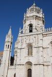 Jeronimos do St. da catedral (Lisboa, Portugal) imagens de stock royalty free