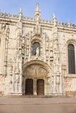 Jeronimos kloster Arkivfoton