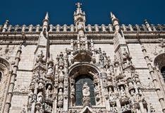 Jeronimos Monastery - Lisbon Stock Image
