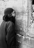 Mężczyzna modlenie Przy Zachodnią ścianą Obrazy Stock