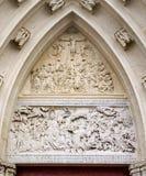 Jerozolima - mozaika zdrada Jezus w Gethsemane ogródzie w kościół Wszystkie narody (bazylika agonia) Fotografia Royalty Free