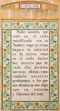 Jerozolima - władyki modlitwa w atrium kościół Pater Noster na górze oliwki Hiszpania zdjęcie stock
