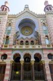 Jerozolimska synagoga w Praga Obraz Royalty Free