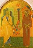 Jerusalém - Peter Disowns Jesus Ícone na igreja de St Peter em Gallicantu Foto de Stock Royalty Free