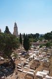 Jerusalén, ciudad vieja, Israel, Oriente Medio Fotos de archivo libres de regalías