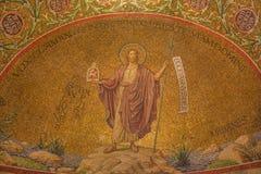 Jerusalén - el mosaico de St John el Bautista en la abadía de Dormition Imagen de archivo libre de regalías
