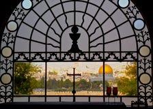 Jerusalén Israel Foto de archivo