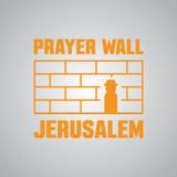 Jerusalén, Israel Pared occidental del rezo plantilla del logotipo o del icono Foto de archivo
