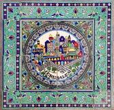 Jerusalem. City of jerusalem print on a floor tile Stock Photos