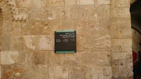 jerusalem Fotografering för Bildbyråer