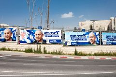 Identical Netanyahu campaign billboards royalty free stock images