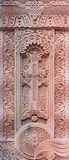 Jerusalem - The Armenian cross relief in vestibule of St. James Armenian cathedral from end of 19. cent. Stock Photos