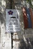 Jerusalem, armenisches Viertel am 15. August 2017 das A gedenkend Lizenzfreie Stockfotografie